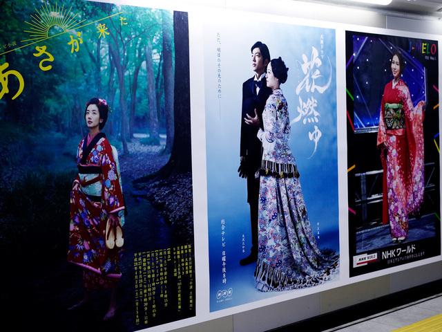 あさが来た_花燃ゆ_Jmelo_shibuya_station_1.jpg